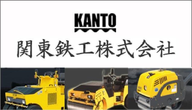 KANTO TEKKO Co., Ltd.