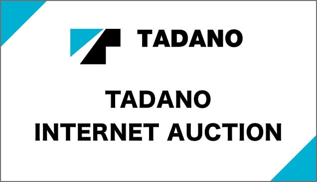 Tadano Internet auction