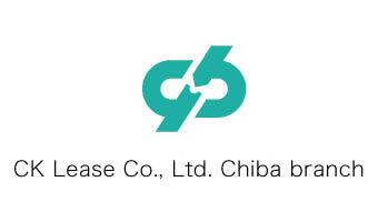 CK Lease Co., Ltd. Chiba branch
