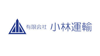 Kobayashi Unyu Co. ,Ltd.