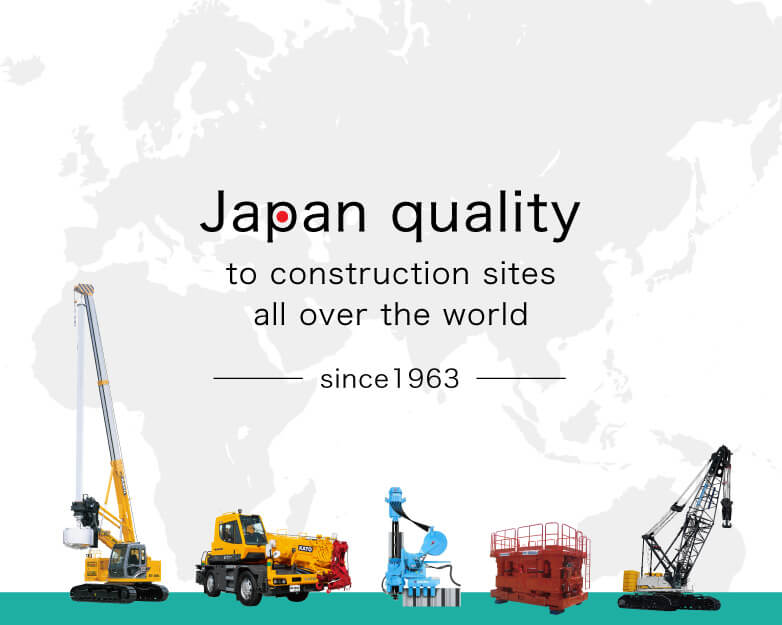 Japan quality to construction sites all over the world ーsince 1963ー