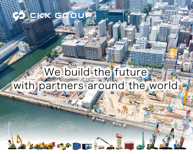 We build the future with partners around the world