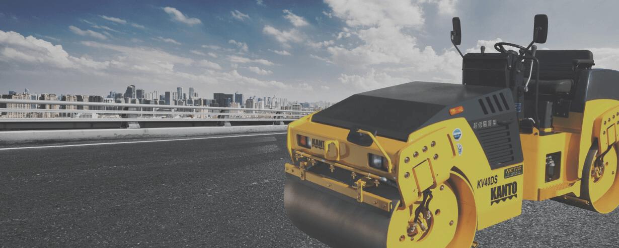 道路機械 製造販売(関東鉄工)